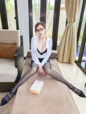Sue Ji (Elsie)